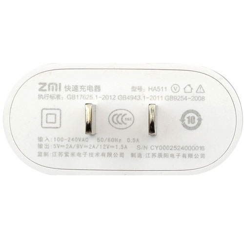 ZMI HA511 Power Adapter White