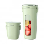 Zhenmi wireless vacuum portable juicer cup Green