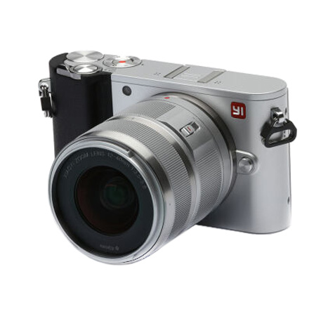 Yi M1 Mirrorless Digital Camera Zoom Lens Chinese Version Silver