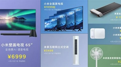 "New Products by Xiaomi: Mural TV 65"", Mijia Walking Treadmill, Vertical Air Conditioner"